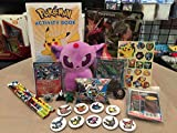 Pokemon Mystery Gift Grab Bag Size X-Large