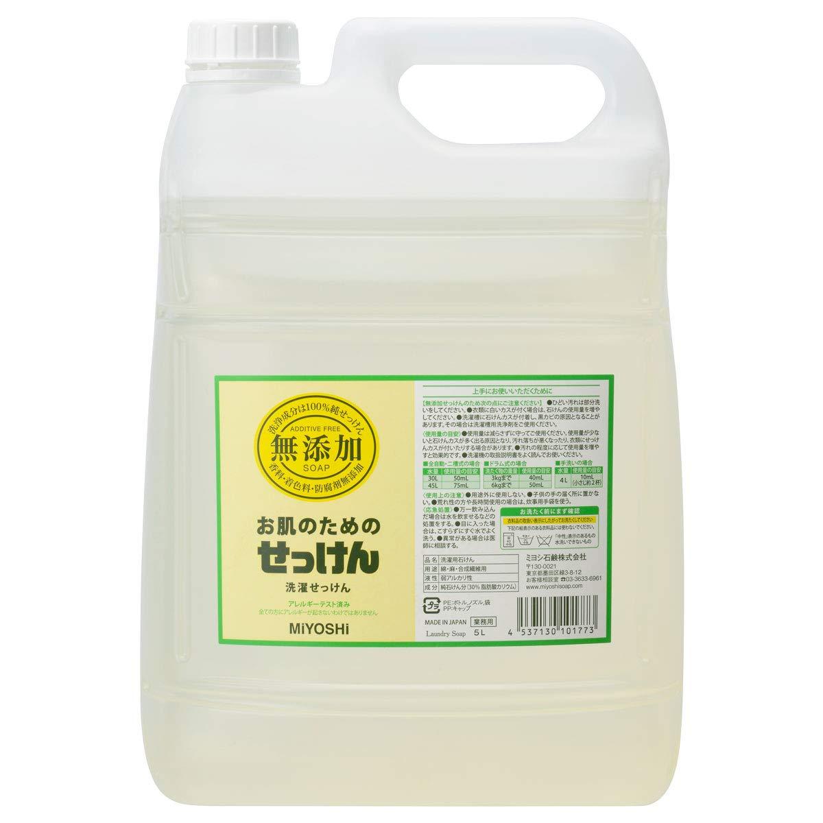液体洗濯洗剤 ミヨシ石鹸 無添加 お肌のための洗濯用液体せっけん 5LX4本 B07J24D4B4