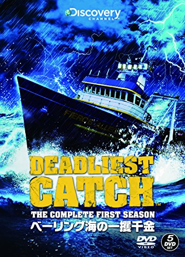 Documentary - Deadliest Catch The Complete First Season Complete Box (5DVDS) [Japan DVD] BBBN-1178