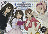 Idolm@Ster - Radio Cinderella Girls (Dereradi) DVD Vol.4 (DVD+CD) [Japan DVD] IMCG-4