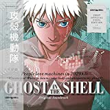 Ghost In The Shell (Original Soundtrack) [VINYL]
