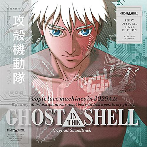 ghost-in-the-shell-ost