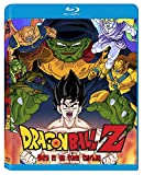 Dragon Ball Z Super Saiyan Son Goku Blu-ray Region Free