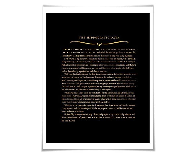 Amazon Com The Hippocratic Oath Gold Foil Art Print 36