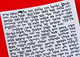 Lot 5 Kosher Mezuzah Scroll Parchment Klaf 4'' / 10 Cm Israel Judaica Jewish