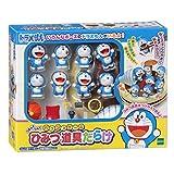 Doraemon secret tool riddled