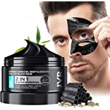 JVR Blackhead Remover Mask for Men,Bamboo Charcoal Peel Off Black Mask,Purifying and Deep Cleansing for All Skin Types 4.23 O