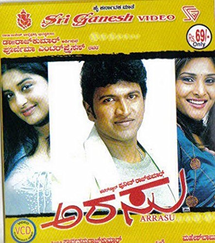 Puneeth rajkumar hit songs   ninna kanda ksanadinda kannada song.