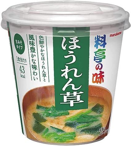 の 味噌汁 ほうれん草