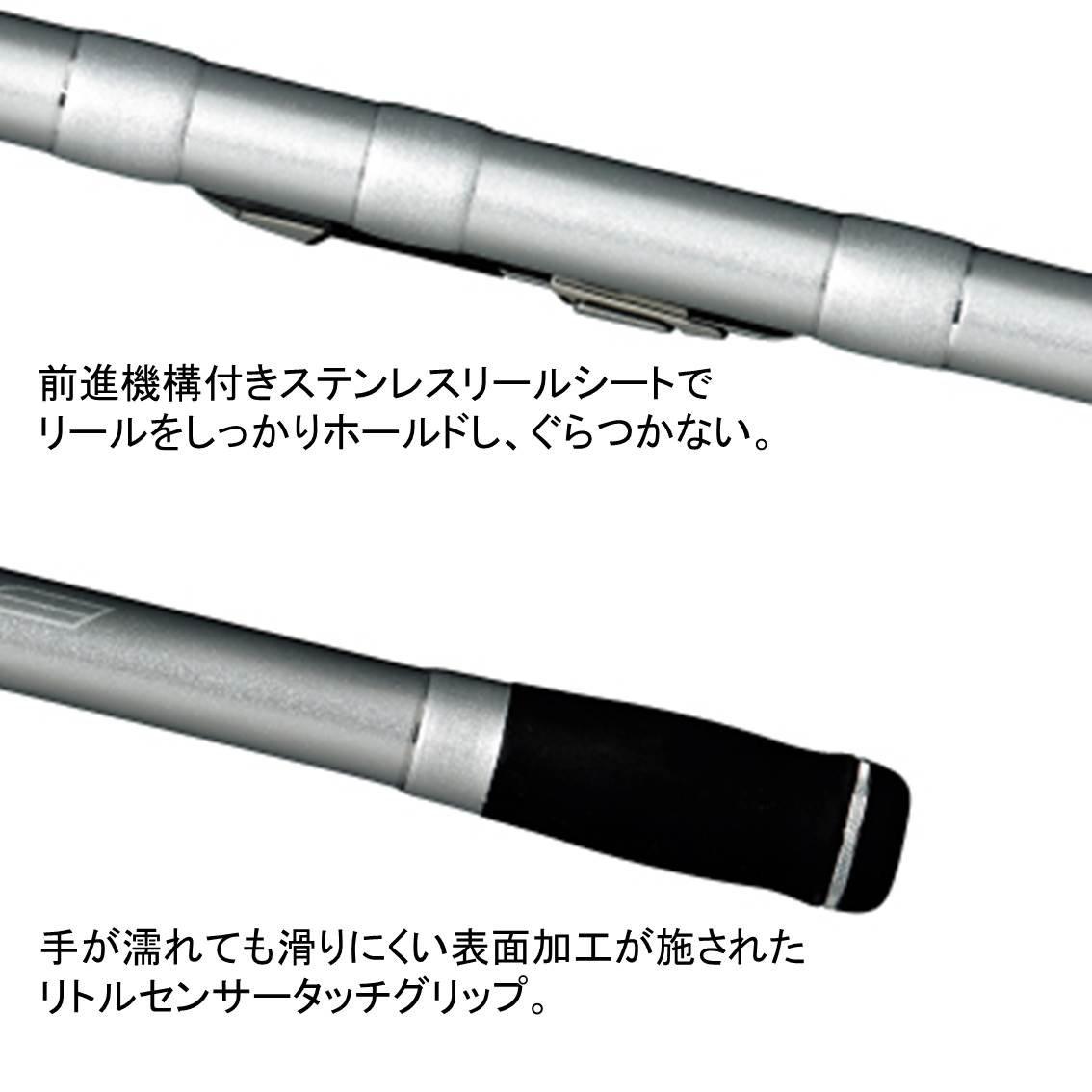 Daiwa Prime SURF T 33-405-W