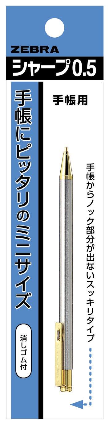 Portaminas Zebra mini, TS-3, 0,5 mm, color plata, col ()