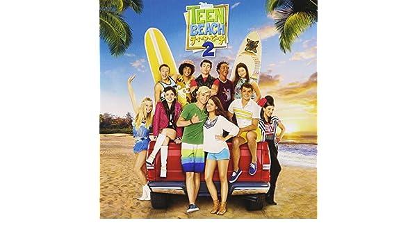 Teen beach strip