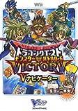 ドラゴンクエスト モンスターバトルロードビクトリー Wii版 Vナビゲーター (Vジャンプブックス)