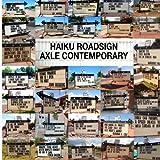 Haiku Roadsign, Axle Contemporary, 0985811625