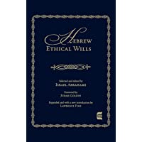 Hebrew Ethical Wills: Selected and Edited by Israel Abrahams, Volumes I and II