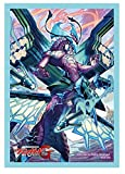 Bushiroad Sleeve Collection Mini Vol.187 Card Fight !! Vanguard G Blue Storm Dragon Maelstrom