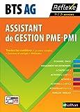 Assistant de gestion PME-PMI - Toutes les matières
