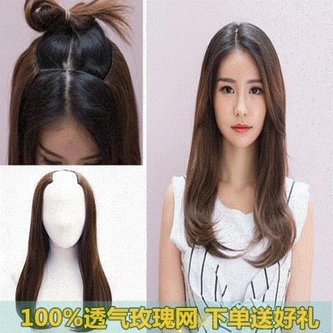 (The wig hair invisible scroll type reel 201 from the bottom of the new headgear realistic long straight hair micro semi-natural)