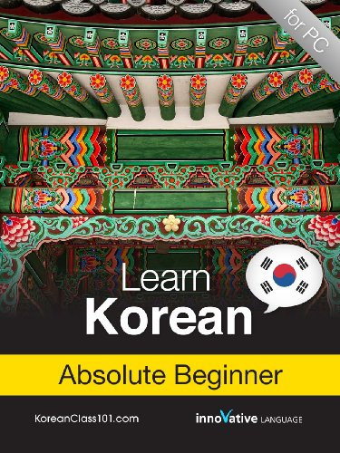 Learn Korean - Level 2: Absolute Beginner Audio Course [Download]