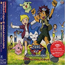 Digimon Adventure 02 (Part 1 Digimon Hurricane Touchdown!! Part 2 Supreme Evoluton!! The Golden Digimentals Sound Track)