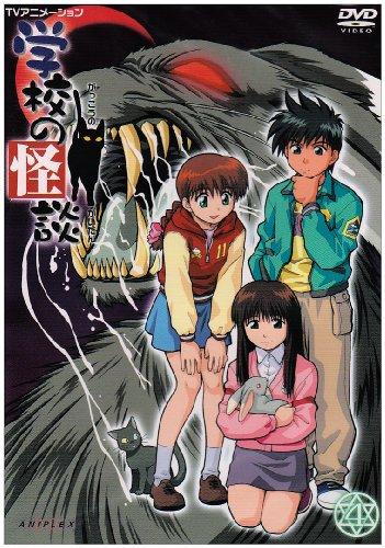 Vol. 4-Gakkou No Kaidan
