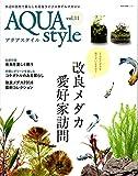 Aqua Style(アクアスタイル) Vol.11 (NEKO MOOK)