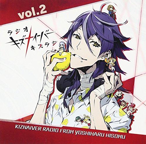 Radio CD (Kotaro Nishiyama) - Radio CD Radio Kiznaiver Kizuradi Vol.2 (2CDS) [Japan CD] HBKM-107