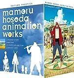 Mamoru Hosoda Animation Works - Coffret Collector 4 Films - DVD