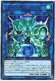 遊戯王 / エクスコード・トーカー(ウルトラレア) / EXFO-JP038 / EXTREME FORCE(エクストリーム・フォース)