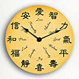 Chinese Characters Popular Themes (Love, Wisdom, Luck, Peace, etc.) 12″ Silent Wall Clock Review