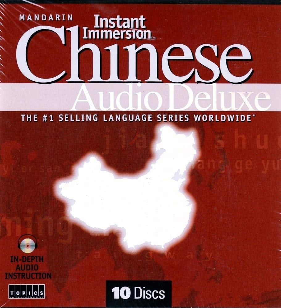 Learn Speak Understand Mandarin Chinese Language 8 Audio CDs Listen in Your car