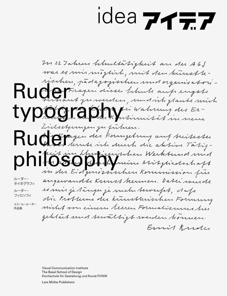 Ruder Typography, Ruder Philosophy (Idea) PDF
