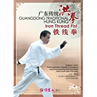 Chinese Tradition Kungfu Chinese Traditional KungFu Hong Boxing Hung Kung Iron Thread Fist - Lin Xin 2DVDs