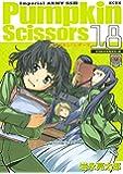 Pumpkin Scissors(18) (KCデラックス 月刊少年マガジン)