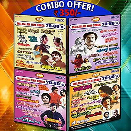 Malayalam Film Songs 70-80's ( Combo Offer ) MP3