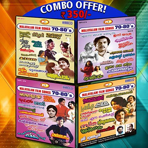Malayalam Film Songs 70 80's   Combo Offer   MP3
