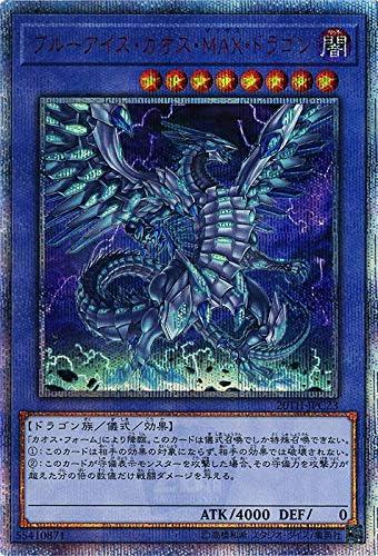 Yu-Gi-Oh Japanese 20TH-JPC62 Palladium Oracle Mahad Secret Rare
