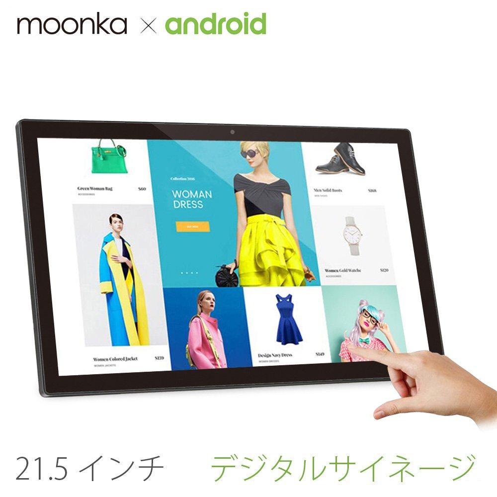 Moonka 15.6インチ Android電子看板 デジタルサイネージ 4コアCPU 1G/8GB 1920x1080 IPS広視野角液晶 WIFI 有線LAN USB SD B07BHKHGT8 15.6インチ  15.6インチ