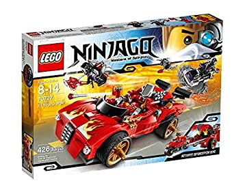 Amazon Com Lego Ninja Go X Ninja Charger Toys Games