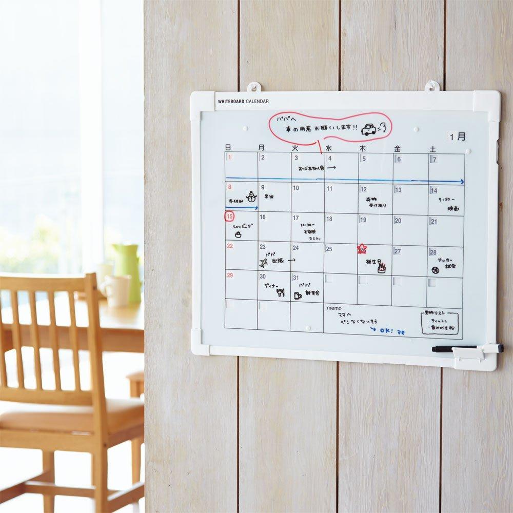 リヒトラブ ホワイトボードカレンダー