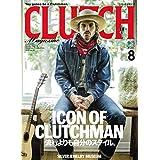 CLUTCH Magazine 2018年8月号 小さい表紙画像