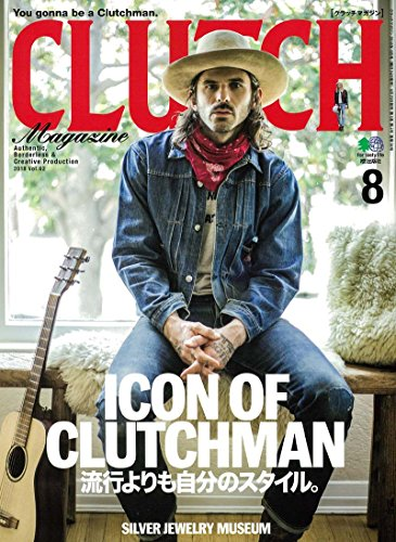 CLUTCH Magazine 2018年8月号 大きい表紙画像