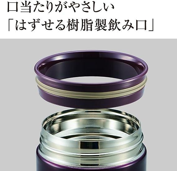 Zojirushi en acier inoxydable alimentaire Jar 450 ML bordeaux SW-HB 45-VD