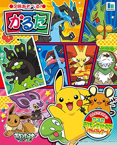 Pokemon DP playing cards by SHOUWANOTO