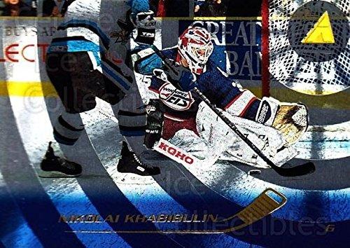 (CI) Nikolai Khabibulin Hockey Card 1995-96 Pinnacle Rink Collection 118 Nikolai Khabibulin (Jet Rink)