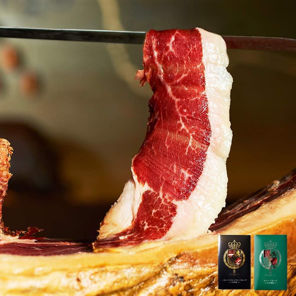 生ハムの人気おすすめランキング20選【簡単にお洒落な一皿が作れる】