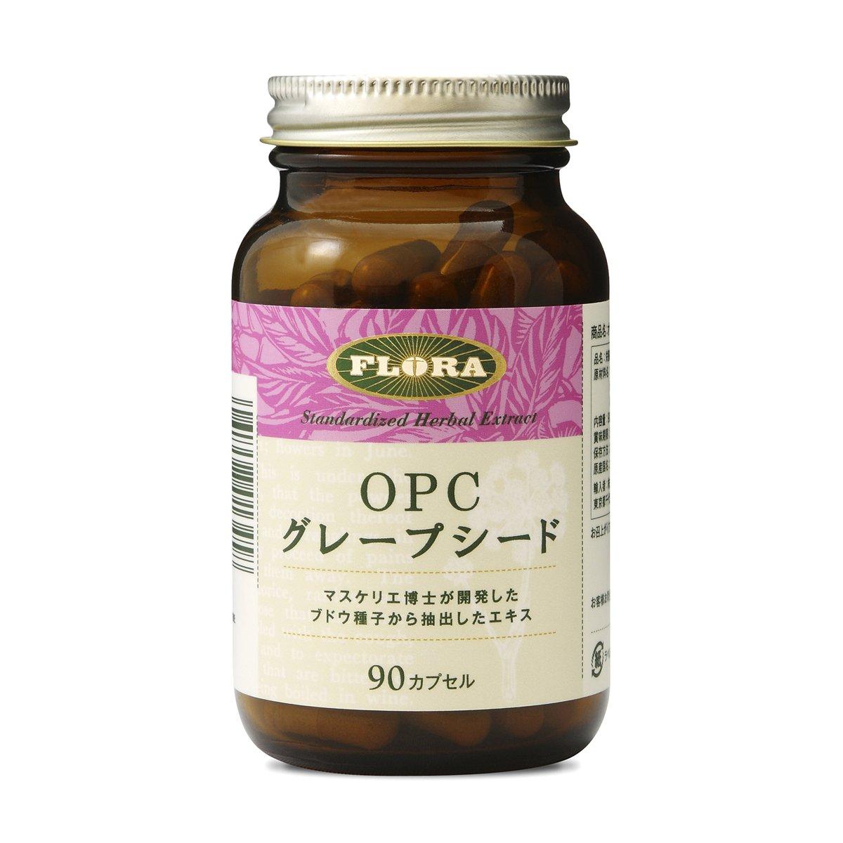 FLORA フローラ グレープシード含有サプリメント OPC Grape+ OPCグレープ+ 90カプセル B077ZM4MWL