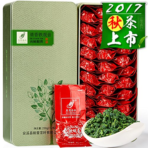 SHI 2017 autumn tea Tieguanyin, Qingxiang authentic Anxi Tieguanyin tea, alpine Tieguanyin tea 250g by CHIY-GBC ltd