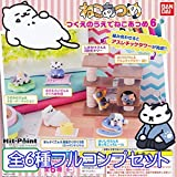 Cat gathered cat on the desk gathered 6 cat cat game Character Figures Collectibles Gacha Bandai (all six Furukonpu set)