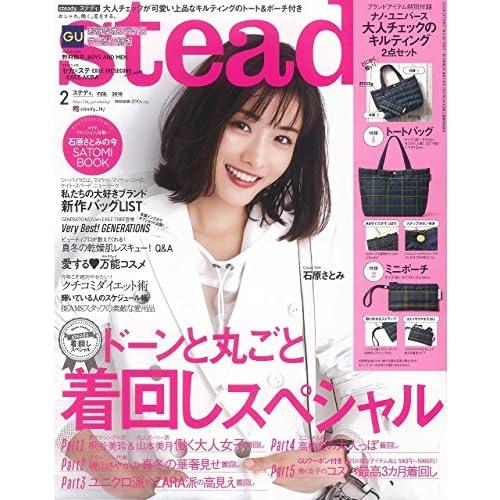 Steady. 2018年2月号 画像 A